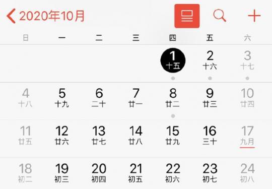 明年国庆中秋是同一天,网友:有没有6倍工资?