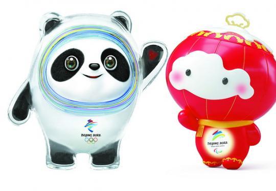 北京冬奥会和冬残奥会吉祥物相关产品10月5日开卖