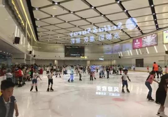 大兴欧悦滑冰--单人平日门票/周末节假日票