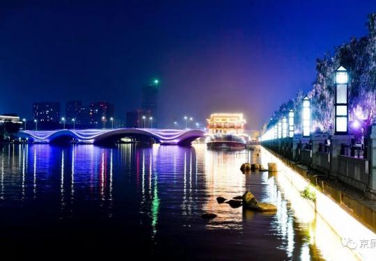 通州大运河滨河夜景、璀璨玉带河大桥,赏夜幕下的城市副中心
