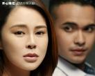 2019话剧《社会形象》北京站演出详情及门票购票