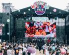 2020北京手拉手儿童音乐节门票+嘉宾阵容+购票入口