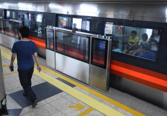 國慶期間北京地鐵多條線路運營調整 1號線10月1日全天停運