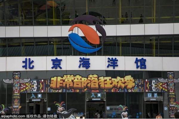 超全!十一假期北京景区关闭情况及交通调整最新资讯!先收藏再出门![墙根网]