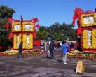 赏菊+游园!重阳节当天,北京市属公园一大波活动等您来参与
