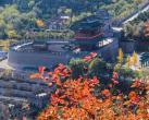 秋天登高赏美景,京郊昌平竟然这么多好去处,挑喜欢的去!