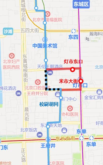 下周二起,6条途经北京王府井公交线路有调整[墙根网]