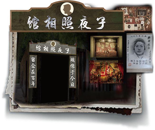2019北京欢乐谷万圣节游玩攻略(时间+玩法+交通)[墙根网]
