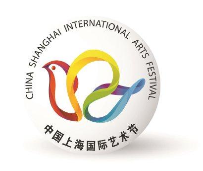 2019上海国际艺术节优惠票发售 18个网点售票