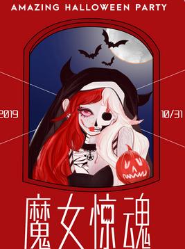 2019万圣节魔女惊魂派对北京站时间地点、门票价格、购票入口[墙根网]