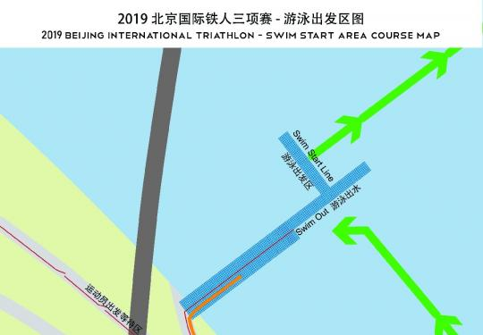 2019北京國際鐵人三項賽比賽路線(半程+全程)