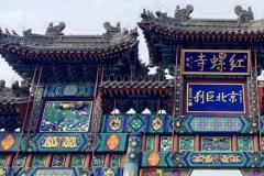 2019北京红螺寺红叶观赏指南(最佳观赏期+赏红叶路线)