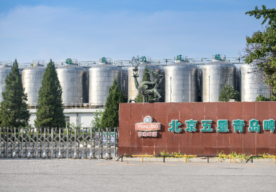 """伴随几代北京人的五星啤酒厂要拆了,""""暖瓶打散啤""""曾成一景儿"""