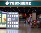【马家堡新荟城】仅29.9元抢原价138元的【TOBY HOME】(托比家)一大一小淘气堡套餐,超多游玩项目带宝贝乐翻天!