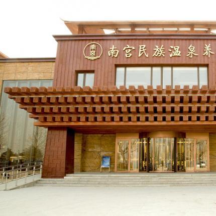 【丰台区】  一站配齐!88元起畅泡35000㎡北京南宫民族养生园温泉,藏在园林山水间的泡池、大型儿童嬉水城堡、游泳池、休息区电影院…舒服一秒是一秒~