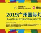 2019广州灯光节时间、地点、门票(附门票预约入口)