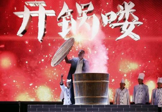 有一種流傳上百年的民間美食叫倉前羊鍋
