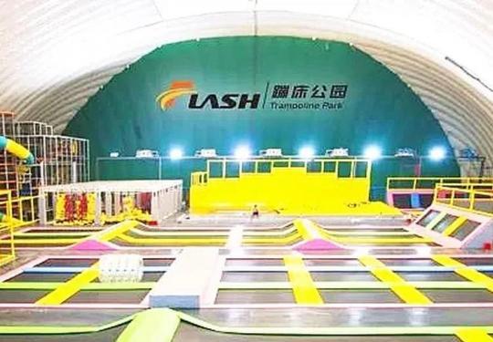 【通州区】Flash蹦床公园-49.9元/一大一小2小时,周末节假日通用