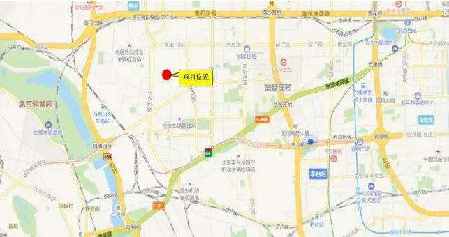 北京豐臺共有產權房終于來了 中心城區3.8萬/平