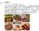 饿鱼Cravings:精致又文艺的餐厅