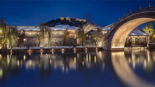 古北水镇第四届北京冰雪文化旅游节即将开启,举家来密欢乐跨年