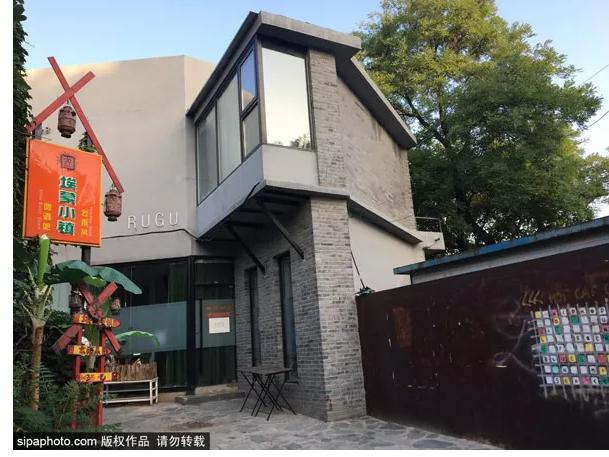 北京这几处超炫酷的打卡圣地,2019年已惊艳全国![墙根网]
