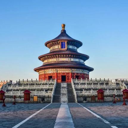 [2021北京公园年票(实体票)] 北京公园年票可在颐和园、天坛、玉渊潭、动物园、北京植物园等17家公园免费不限次使用