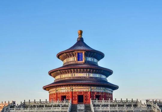 [2020北京公园年票(实体票)] 北京公园年票颐和园天坛等16家公园