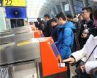 京津城际今起试行电子客票,购票改签注意这些变化