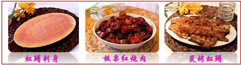 灶台鱼、豆腐宴、长城石烹宴……40种京郊美食馋哭你![墙根网]
