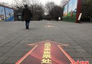 北京市2020年公園游覽年票今起發售 今年年票可用到明年1月