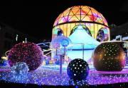2019圣誕節北京藍色港灣活動大盤點(時間+地點)