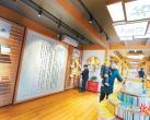 雁翅楼书店重张,为北京市属首家国有24小时书店