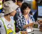 自2019年12月20日起,京广高铁北京西至邯郸东10个车站试点电子客票