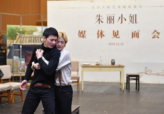 人藝確定開年第一戲 上演戲劇大師斯特林堡的自然主義名劇《朱麗小姐》
