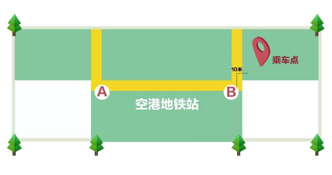 2019天津圣诞小镇游玩攻略(时间+地点+门票)