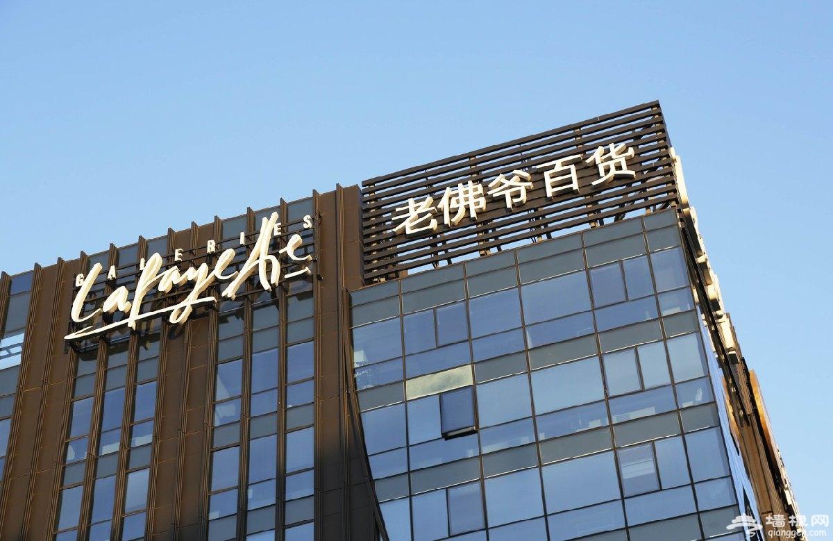 2019北京老佛爷百货圣诞节活动大盘点
