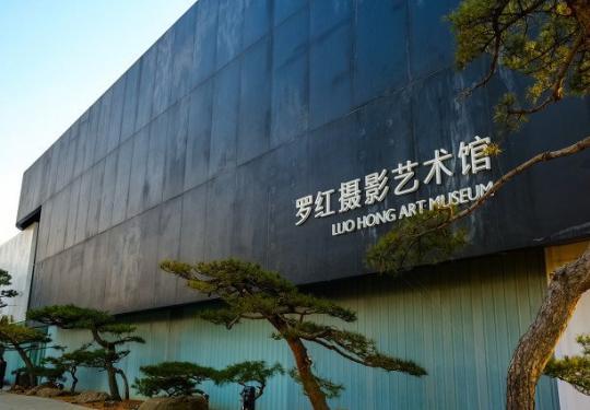 2019北京圣诞节免费游玩好去处 罗红摄影艺术馆画廊看展