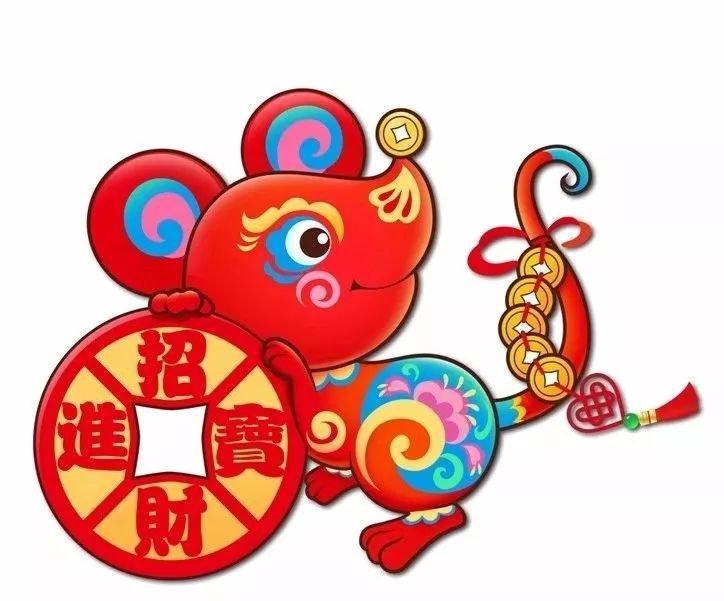 2020北京地坛公园春节庙会最新消息(不断更新中)