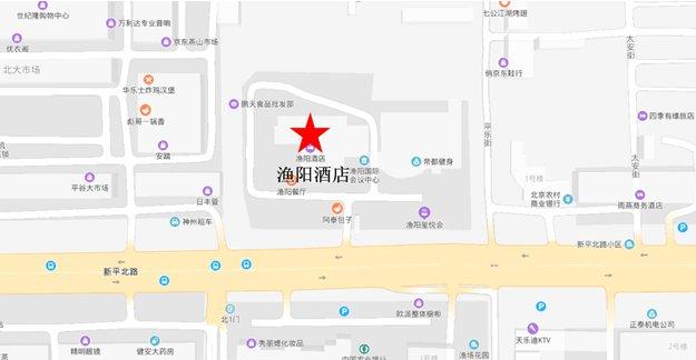 平谷愉景公馆共有产权房选房场地位置示意图及温馨提示