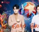 2020东方卫视跨年晚会(时间+地点+在线直播)