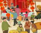 2019-2020北京五棵松卓展新春年货大集时间+地点