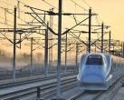 铁路调图来了!北京南站增加4对列车,开往这些城市