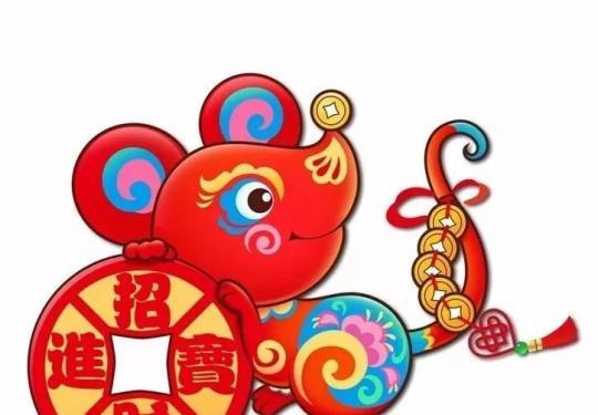 2020北京地坛春节庙会吉祥物设计图、名字及设计师公布