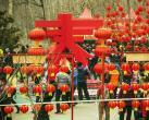 2020平谷京东文化庙会(时间+地点+活动内容)