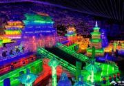 2020年龙庆峡冰灯制作现场,先睹为快