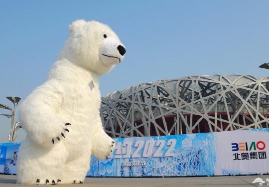 2020第二屆相約2022冰雪文化節攻略(時間+地點+活動)