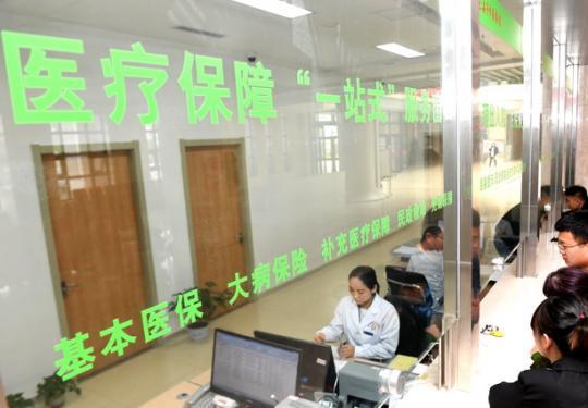 北京城鄉居民醫保封頂線2020年起再漲1000元,不增加個人繳費