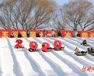 """玉淵潭公園冰雪季""""奔向2020"""",園內天然冰場靜待冰層厚度達標"""