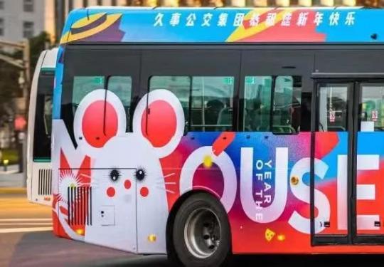 公交彩车元旦亮相外滩等地段 点缀上海节日街景